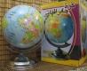 کره جغرافیایی 23 پایه فلزی